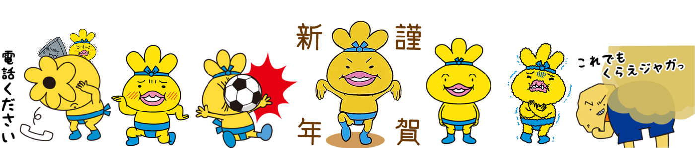 cartoon oden kun